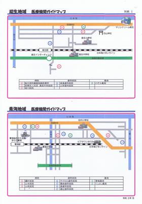 能生・青海地域 医療機関マップ